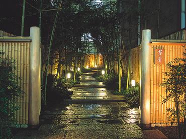 【京都ファン必見】あの京都有名店の味わいが東京でも ...
