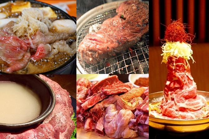 8月29日(月)に食べたいお肉が美味し...