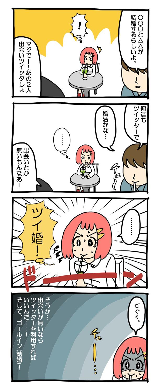 ビッキー kunキッズ 顔