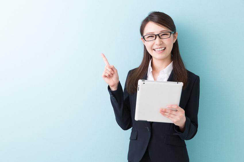 【幹事さん必見】歓迎会の案内状作成マニュアルとテンプレート集