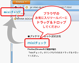url_ff007.jpg