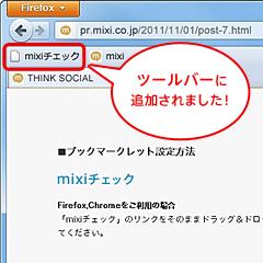 url_ff008.jpg