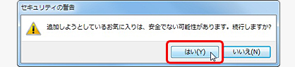 url_ie010.jpg