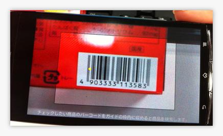 barcord02.jpg