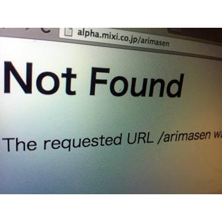 plain 404 error