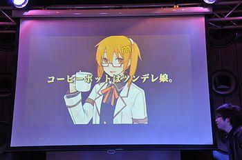 オンラインコーヒーメーカー「萌香」CM