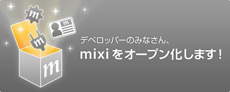 mdc_img01.jpg