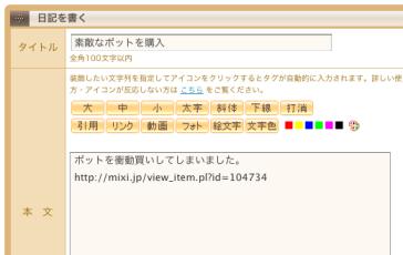 decolink_sc_6.png