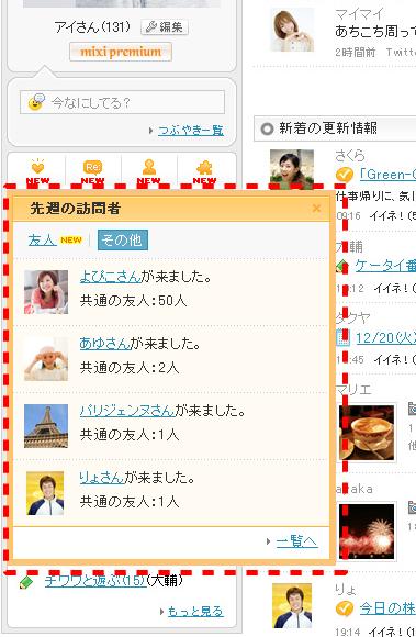 ashiato_1.jpg