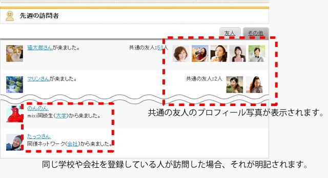 ashiato_2.jpg