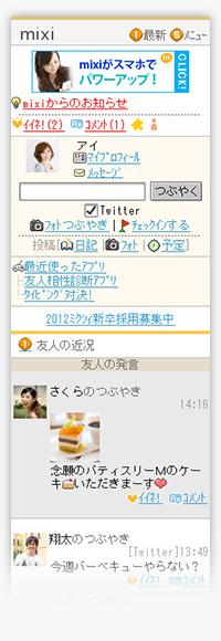 01_home_110905_01.jpg