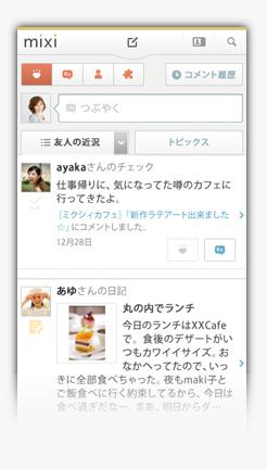 03_touch.jpg
