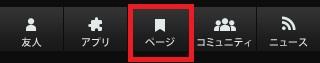 SS_TOP.jpg