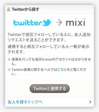 tw_01.jpg