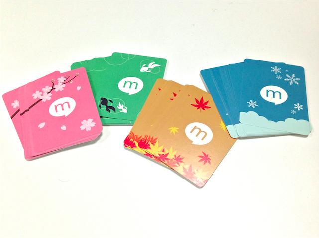 mixi プランニングポーカー