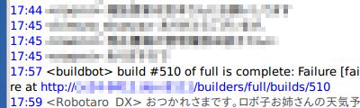 テストが失敗したときの IRC