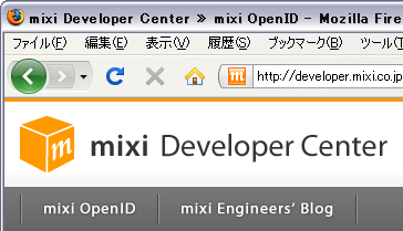 mixi_dc.jpg