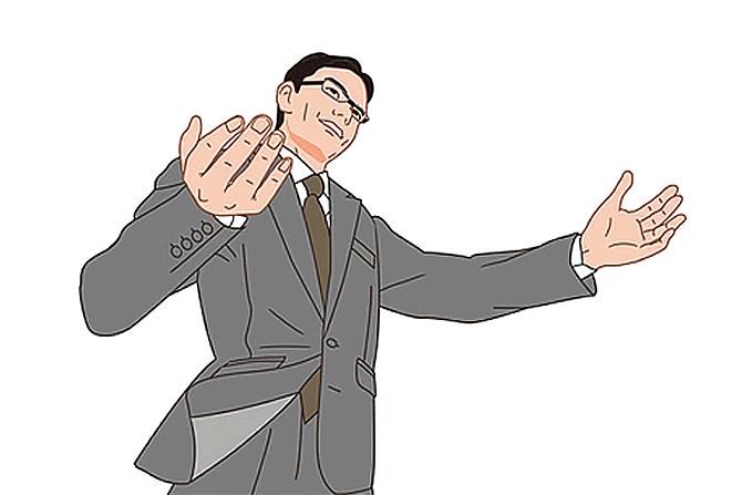 デキる幹事は違う】評価を上げる、会社忘年会・新年会・歓送迎会の司会 ...